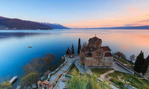 Македонија